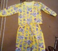 Пижамы. Каменское. фото 1