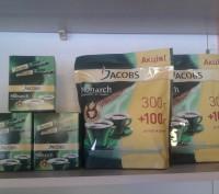 Кофе 'Якобс'. Херсон. фото 1