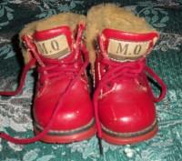 Зимние ботиночки. Каменское. фото 1