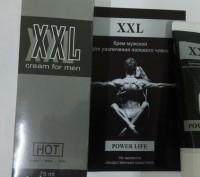 Купить Возбуждающий крем для мужчин HOT XXL оптом от 50 шт. Киев. фото 1