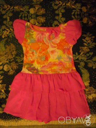 Платье в идеальном состоянии. Носили очень мало. Длина 47 см., обхват груди 54 с. Каменское, Днепропетровская область. фото 1