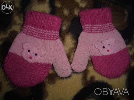 Двойные тёплые рукавички для малыша от 1,5 до 3-х лет без дефектов. Длина 12,5 с. Кам'янське, Дніпропетровська область. фото 1