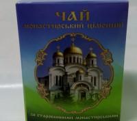 Купить Чай Монастирський цілющий оптом от 50 шт. Киев. фото 1