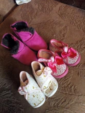 Обувь 11см. Чернігів. фото 1