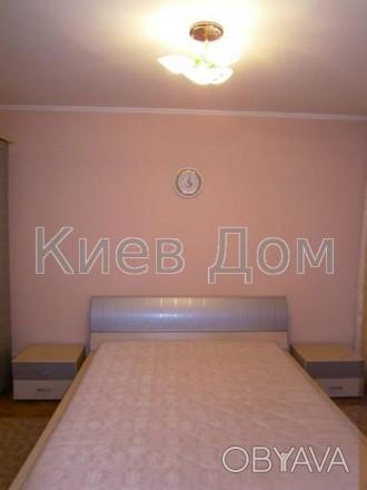 Предлагается  в аренду трехкомнатная  квартира в Днепровском р-не, ул. Миропольс. Киев, Киевская область. фото 1
