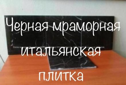 Натуральный мрамор весьма долговечен, что сразу гарантирует строению многолетнее. Киев, Киевская область. фото 2