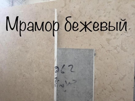 Натуральный мрамор весьма долговечен, что сразу гарантирует строению многолетнее. Киев, Киевская область. фото 13