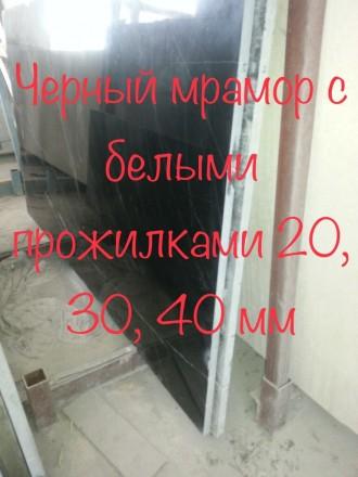Натуральный мрамор весьма долговечен, что сразу гарантирует строению многолетнее. Киев, Киевская область. фото 8