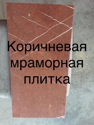 Натуральный мрамор весьма долговечен, что сразу гарантирует строению многолетнее. Киев, Киевская область. фото 3