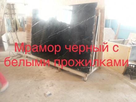 Натуральный мрамор весьма долговечен, что сразу гарантирует строению многолетнее. Киев, Киевская область. фото 11