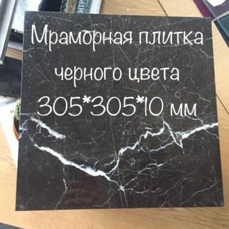 Натуральный мрамор весьма долговечен, что сразу гарантирует строению многолетнее. Киев, Киевская область. фото 12