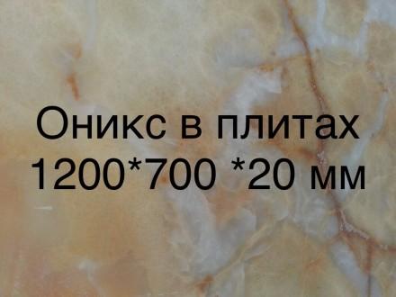 Натуральный мрамор весьма долговечен, что сразу гарантирует строению многолетнее. Киев, Киевская область. фото 4