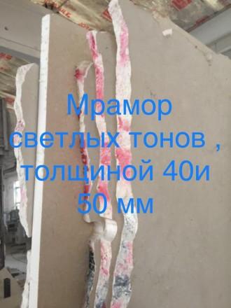 Натуральный мрамор весьма долговечен, что сразу гарантирует строению многолетнее. Киев, Киевская область. фото 10