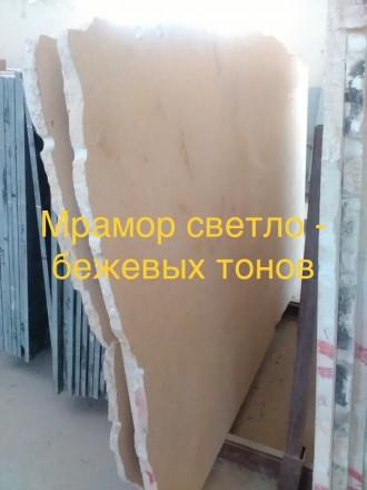 Натуральный мрамор весьма долговечен, что сразу гарантирует строению многолетнее. Киев, Киевская область. фото 9