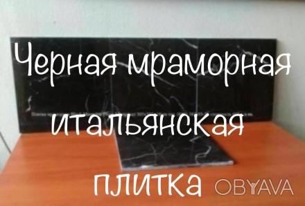 Натуральный мрамор весьма долговечен, что сразу гарантирует строению многолетнее. Киев, Киевская область. фото 1