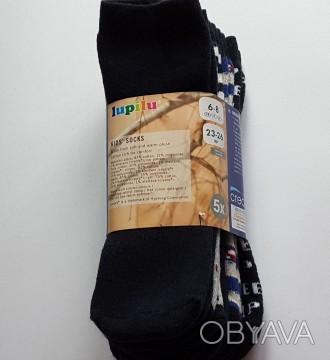 Мегакомфортные носки набор 5 пар, 2-4 года, lupilu, разм . 23-26, германия