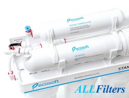 Фильтр Ecosoft Standard RO 5-50 предназначен для очистки воды на молекулярном ур. Киев, Киевская область. фото 4