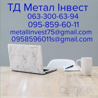 Главная задача нашей компании – создание продукта высокого качества по доступной. Киев, Киевская область. фото 1