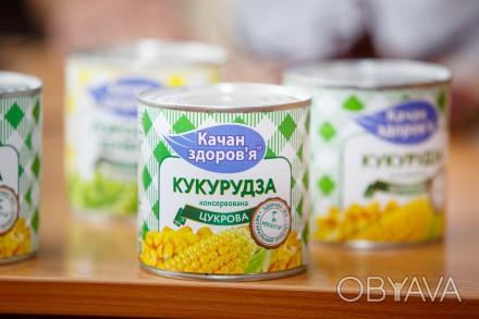 Кукурудза консервована оптом від виробника ТМ Качан здоров'я