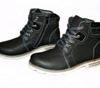 Ботинки зимние Vaslav. Запорожье. фото 1