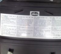 Продам стульчик для кормления(без столика).  -550 грн. Каменское, Днепропетровская область. фото 4