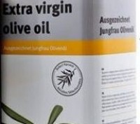 Оливковое масло ТМ Karpea 5л.Классический Extra virgin. Киев. фото 1