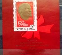 Для коллекционеров - филателистов продам разные на выбор советские и зарубежные . Ровно, Ровненская область. фото 9