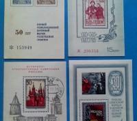 Для коллекционеров - филателистов продам разные на выбор советские и зарубежные . Ровно, Ровненская область. фото 8