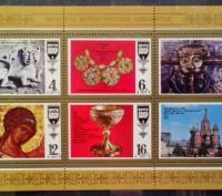 Для коллекционеров - филателистов продам разные на выбор советские и зарубежные . Ровно, Ровненская область. фото 12