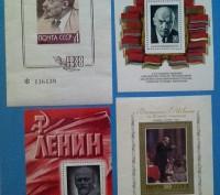 Для коллекционеров - филателистов продам разные на выбор советские и зарубежные . Ровно, Ровненская область. фото 10