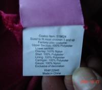 Продам карнавальное платье для маленькой феи.  Длина от плеча до низа 79 см, д. Черкассы, Черкасская область. фото 5