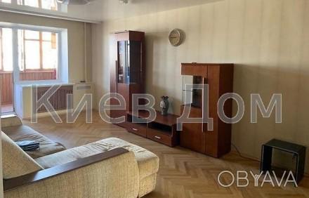 Сдаётся 3-комнатная квартира долгосрочно. евроремонт. Сдаётся впервые. Есть все. Киев, Киевская область. фото 1