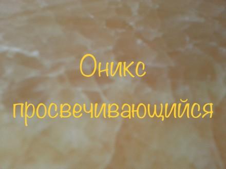 Особняк оформлен натуральным мрамором.  Светло-бежевый оттенок мрамора гармо. Киев, Киевская область. фото 5