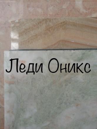 Особняк оформлен натуральным мрамором.  Светло-бежевый оттенок мрамора гармо. Киев, Киевская область. фото 10