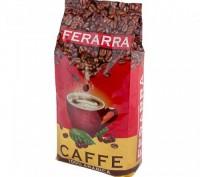 Кофе в зернах Ferarra. Чернигов. фото 1