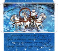 Скоро наступит долгожданный праздник Новый год!  Надеюсь, вы не забыли напомни. Конотоп, Сумская область. фото 4