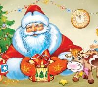 Скоро наступит долгожданный праздник Новый год!  Надеюсь, вы не забыли напомни. Конотоп, Сумская область. фото 10