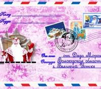 Скоро наступит долгожданный праздник Новый год!  Надеюсь, вы не забыли напомни. Конотоп, Сумская область. фото 2