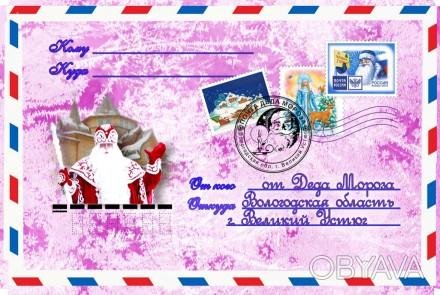 Скоро наступит долгожданный праздник Новый год!  Надеюсь, вы не забыли напомни. Конотоп, Сумська область. фото 1