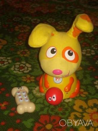 Забавная интерактивная игрушка Макс - моя первая собака. В хорошем состоянии, вс. Конотоп, Сумська область. фото 1