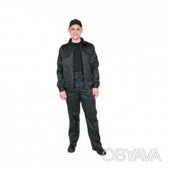 Костюм Охрана, мужской, рабочий костюм, спецодежда