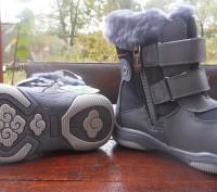 Недорого качественная зимняя обувь от фирмы Calorie (Калория). Вверх - кожа в ко. Винница, Винницкая область. фото 7