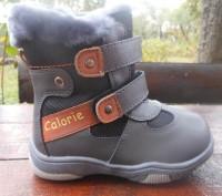 Недорого качественная зимняя обувь от фирмы Calorie (Калория). Вверх - кожа в ко. Винница, Винницкая область. фото 2