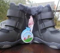 Недорого качественная зимняя обувь от фирмы Calorie (Калория). Вверх - кожа в ко. Винница, Винницкая область. фото 6