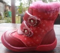 Недорого качественная зимняя обувь от фирмы Calorie (Калория). Вверх - комбиниро. Винница, Винницкая область. фото 4
