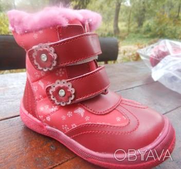Недорого качественная зимняя обувь от фирмы Calorie (Калория). Вверх - комбиниро. Вінниця, Вінницька область. фото 1