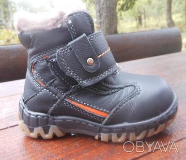 Недорого кожанные ботинки для мальчиков на цегеечке. Вверх полностью кожа, внутр. Винница, Винницкая область. фото 1
