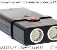 Эффективный отпугиватель собак ДУО-112. Николаев. фото 1