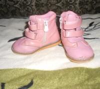 "Кожаные ботинки для девочки ""шалунишка ортопед"" .Каблук Томаса, жесткий задник, . Ні́кополь, Дніпропетровська область. фото 7"