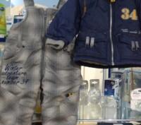 Предлагаю красивый комплект зима производство Польша Wojcik Куртка и полукомбин. Запорожье, Запорожская область. фото 2